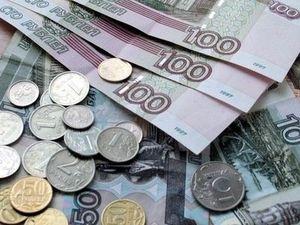 Прекращение выплаты пособия по безработице