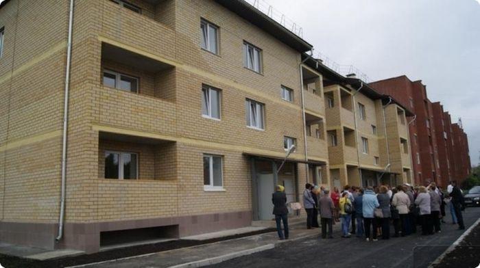 Документы для переселения из аварийного жилья