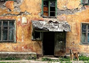Переселение собственника или арендатора аварийного жилья