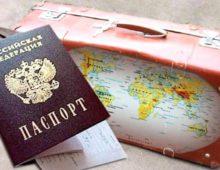 Закон о переселении соотечественников в Россию
