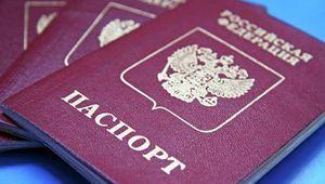 Новый закон о переселении соотечественников в Россию в 2018 году: программа переселения из Украины, Беларуси и других стран