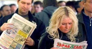 Как в регионах платят пособие по безработице