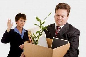Правовой статус безработного, определение понятия, правила выплаты пособия
