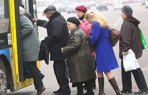 Льготный проезд на пригородном транспорте для пенсионеров