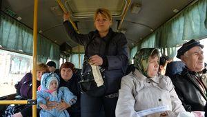 Льготный проезд для пенсионеров