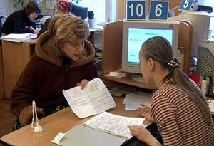 Пошаговая инструкция регистрации безработных