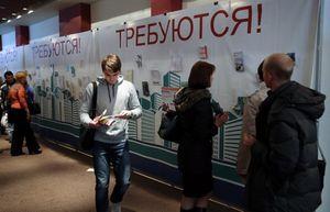 Порядок регистрации безработных граждан
