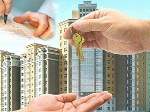 Документы для получения жилья по социальному найму
