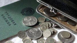 Сроки и периоды выплаты пособия по безработице