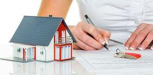 Где дешевле страхование ипотеки