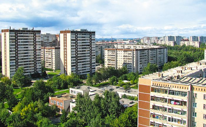 Варианты погашения ипотеки на вторичное жилье