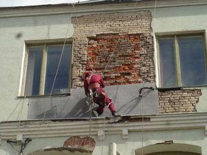 Очередь на капитальный ремонт многоквартирных домов