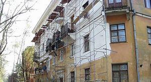 Закон о капитальном ремонте многоквартирных домов