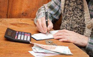 Льготы по земельному налогу пенсионерам в Московской области в 2017 году