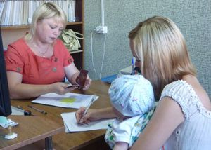 Документы на единовременное детское пособие неработающим