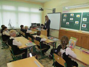 Компенсационные льготы для сельских учителей