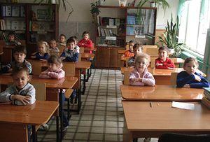 Льготы педагогам пенсионерам в сельской местности