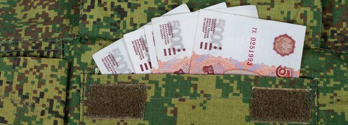 Выслуга лет в армии