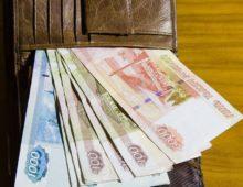 Что такое стимулирующие выплаты