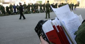 Направление на лечение через военкомат уволенного в запас
