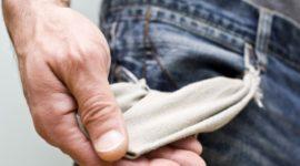 Свежие новости о процедуре банкротства физических лиц
