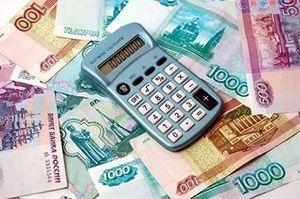 Безвозмездные денежные выплаты молодым семьям: в размере 700 000 руб на приобретение жилья, социальные, на ребенка и другие