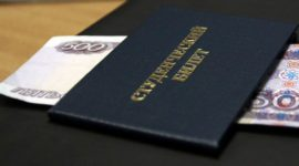 Условия получения губернаторской стипендии