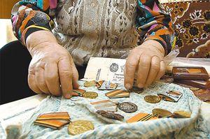 Пенсионер федерального значения кто им становится