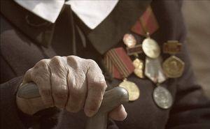 Льготы ветеранам труда федерального значения