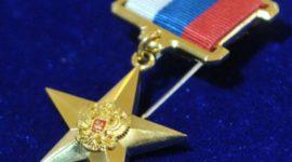 Льготы, привилегии и выплаты Героям России