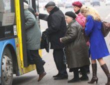Какие льготы на проезд в общественном транспорте положены пенсионерам