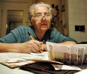 Документы для оформления льгот на ЖКХ для пенсионеров