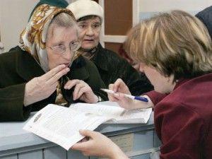 Льготы на коммунальные услуги для пенсионеров в регионах