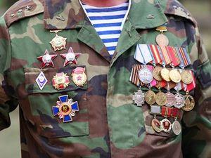 Выплаты ветеранам военной службы