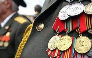 Исполнилось  лет как оформить льготы ветерану военной службы
