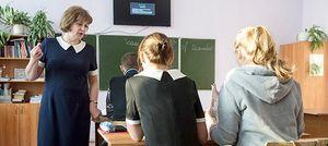 Льготы учителям в Алтайском крае