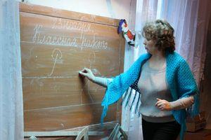 Льготы сельским учителям в 2017 году в Алтайском крае: перечень и правила получения