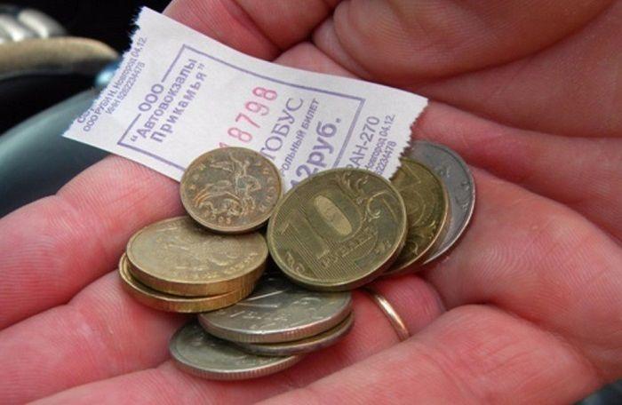 Монетизация льгот в 2017 году пенсионерам, инвалидам, ветеранам труда и другим категориям граждан
