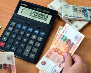 Правила расчета налога на имущество по кадастровой стоимости