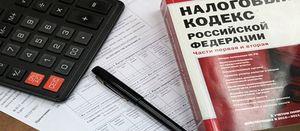 Земельный налог для юридических лиц и ИП в НК РФ