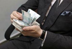Индексация зарплаты госслужащих