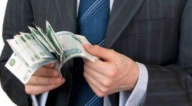 Последние новости о зарплате государственных служащих