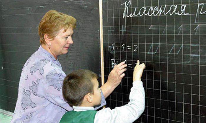 Положение о стимулирующих выплатах в сфере образования