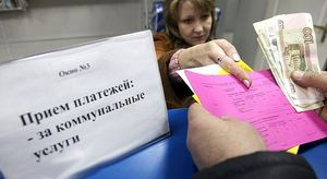 Постановление правительства РФ 354 с последними изменениями