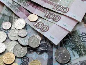 Расчет районного коэффициента к заработной плате