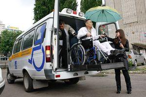 Описание услуги социального такси для инвалидов