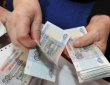 Цена одного пенсионного балла для начисления пенсии