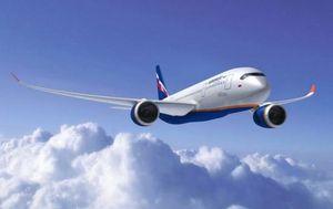 Субсидированные авиабилеты от Аэрофлота