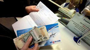 Билеты какого класса оплачивают федеральным пенсионерам раз в год