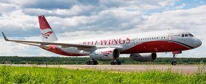 Оплата билетов на самолет пенсионерам